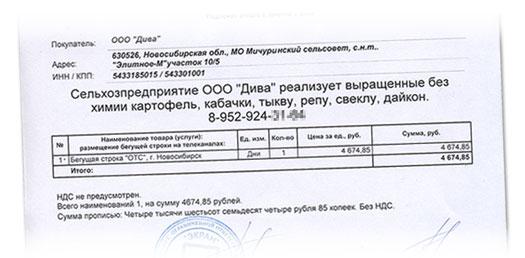 Дать объявление сочи работа в иркутске свежие вакансии на сегодня без опыта работы