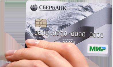 Изображение банковской карты Сбербанк МИР